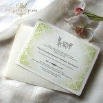 Einladungskarten / Hochzeitskarte 01738_Kaffee