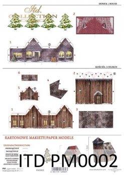 Бумажные макеты архитектуры PM-0002