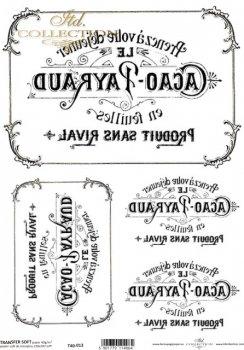 трансферная бумага для декупажа T4013