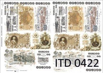 бумага для декупажа классическая D0422