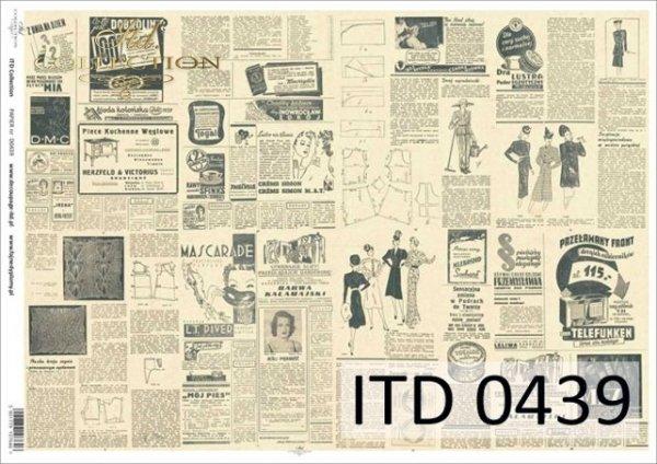 бумага для декупажа классическая D0439