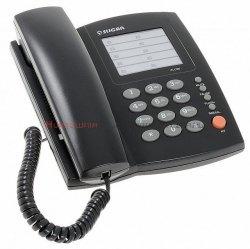 SLICAN Telefon analogowy XL-209