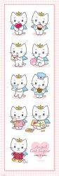 Kotki w postaci aniołka (Multi) - plakat
