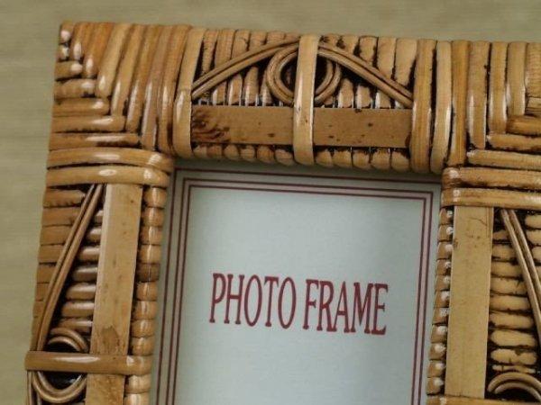 Ramka na zdjęcia - Ratan - 10x15cm