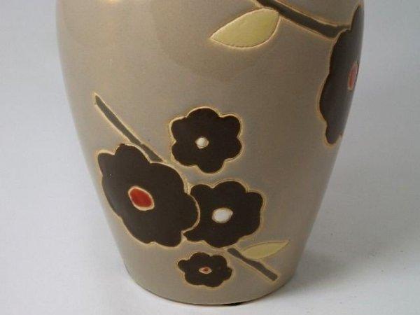 Wazon ceramiczny - Cappucino - 16x33cm